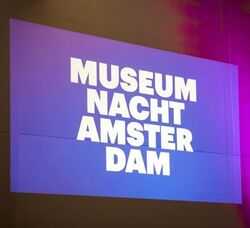 No Museum Night