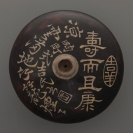 Chinese pipe bowls for the opium pipe